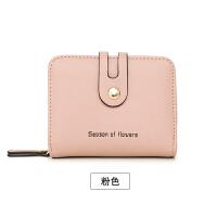 钱包女短款学生韩版可爱折叠新款小清新卡包钱包一体包女