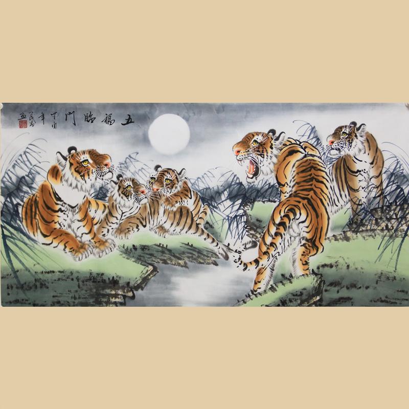 《五福临门》国家一级美术师,中国美协会员林茂昌【真迹816】