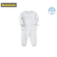 巴拉巴拉儿童秋衣套装婴儿秋衣秋裤宝宝保暖内衣2019新款男童洋气
