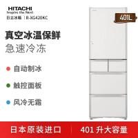 日立 HITACHI日本原装进口水晶玻璃镜面真空保鲜自动制冰电冰箱 R-XG420KC水晶白色