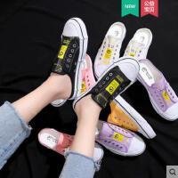 新款韩版平底百搭无后跟包头半拖帆布鞋女懒人鞋小白鞋
