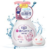 花王 (KAO) 婴儿洗手液 儿童宝宝洗手液 水果香型 植物泡沫洗手液 原装进口 250ml/瓶装