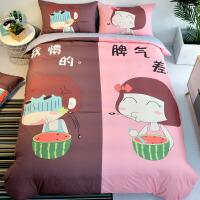抖音同款床上四件套被套床单套网红情侣双人创意搞笑老公老婆个性