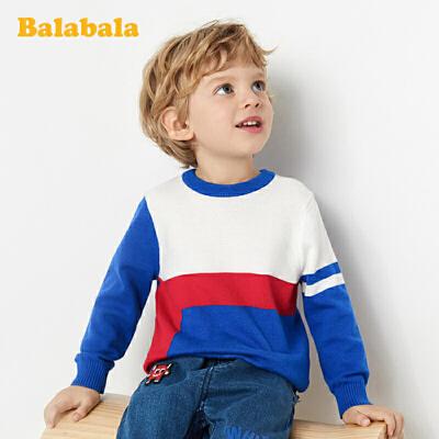 【满200减120】巴拉巴拉男童打底衫儿童毛衣男童春装2020新款纯棉撞色休闲套头衫