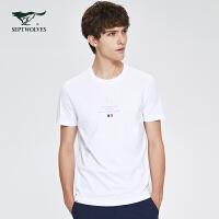 七匹狼短袖T恤男圆领纯色上衣2020夏季新款中青年男士体恤男装潮