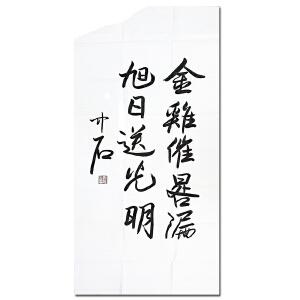 中国书法家协会顾问、齐白石艺术函授学院副院长 欧阳中石《书法》(附收藏证书)DW237