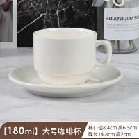 美式咖啡杯陶瓷创意简约家用咖啡杯子欧式咖啡杯套装带碟酒店通用 大号咖啡杯连碟 180ml