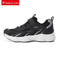 【到手价:277元】探路者童鞋 2020春夏户外搭帕设计儿童通款运动鞋QFSI85006