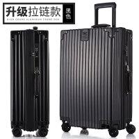袋黛安韩版万向轮登机行李箱26拉杆箱旅行箱包28寸男女托运箱子
