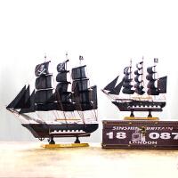 地中海装饰摆件帆船模型船模加勒比海盗船模型工艺品家居饰品摆设