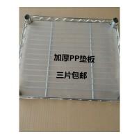 置物架垫板收纳层架不锈钢微波炉架网片隔板塑料pp板水晶半透明板 0.7毫米厚PP垫板长60宽45 一片