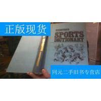 【二手旧书9成新】WEBSTERS SPORTS DICTIONARY【韦氏体育词典16开本硬精装】 /Merr