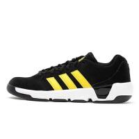 adidas/阿迪达斯 男士训练场上减震篮球鞋S83878