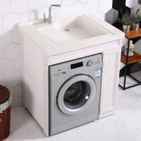 洗衣机柜小户型太空铝子阳台洗衣池带搓板落地洗衣柜浴室柜