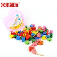 【米米智玩】爱心盒装儿童积木益智串珠玩具 早教宝宝穿珠子穿线动物水果儿童节玩具礼物