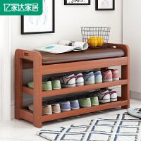亿家达实木换鞋凳简约现代沙发凳创意鞋架客厅储物凳多功能穿鞋凳