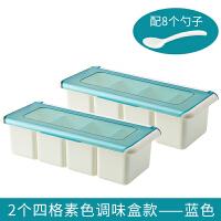 厨房调味盒塑料调味罐套装家用佐料味精收纳盒盐罐调料罐调味料盒家居日用收纳用品 (2个)