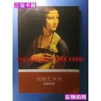 【二手9成新】剑桥艺术史绘画观赏[英]伍德福德 著译林出版社