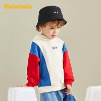 【3件4折价:50.4】巴拉巴拉卫衣男童连帽宝宝童装儿童春装上衣