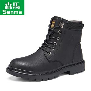 森马英伦高帮马丁鞋男靴冬季马丁靴男子军靴沙漠靴男短靴工装鞋