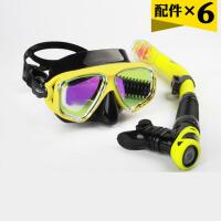 防雾眼镜面罩潜水套装备潜水镜浮潜三宝套装全干式呼吸管近视大人
