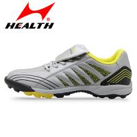 新海尔斯足球鞋 减震耐磨防滑跑步鞋男女运动鞋