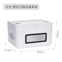 路由器收纳盒无线wifi置物架插座插线板整理壁挂式电线收纳盒电线收纳盒 白色组合套装 壁挂/置地两用