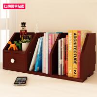 简易桌面收纳架经济型迷你学生用多功能小置物架办公桌上的小书架