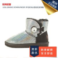 澳洲UGG Grand DownUnder 羊毛时尚水晶纽扣短筒靴 海外购