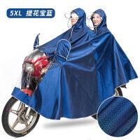 摩托车雨衣电动车雨衣单人双人男女加大加厚雨披提花款 XXXXL