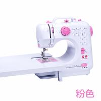 加强型家用缝纫机带锁边多功能吃厚缝纫机 粉红色 粉色
