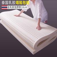 泰��天然乳�z床�|5cm加厚正品�乳�z10cm1.8米床�乳�z床�|