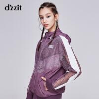 dzzit地素 2019秋专柜新款休闲宽松雾霾紫运动风外套女3G3F4131Y