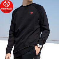 Adidas阿迪�_斯三�~草�\�有l衣男子冬季新款休�e套�^衫GD2540