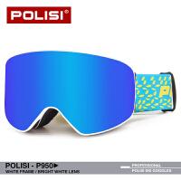 男女双层球面大视野雪镜近视滑雪眼镜滑雪镜