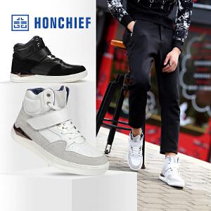 HONCHIEF 红蜻蜓旗下 冬季新款 男士运动板鞋真皮高帮鞋男鞋休闲