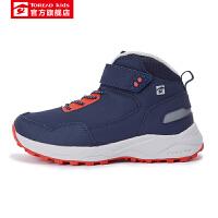 【到手价:140元】探路者童鞋 秋冬户外男女童防滑耐磨徒步鞋QFAH95023