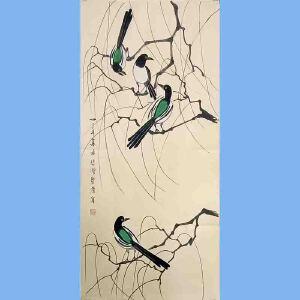 现代画家,美术教育家,建国后任中央美术学院院长,中华全国美术工作者协会主席徐悲鸿(花鸟)