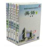 正版人教版高中英语磁带全套必修12345共5盒磁带10盘高一上册下册英语必修1/2/3/4/5高中所有必修英语同步课文