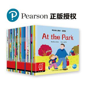 培生幼儿英语:预备级(升级版)