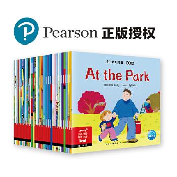 培生幼儿英语:预备级(升级版) 3-6岁英语绘本。培生英语,享誉全球。宝宝英文早教启蒙绘本,开启学龄前儿童英语学习潜能的图画书,有声伴读、全新升级 ,针对3-5岁英语零基础的幼儿,以单词和词组学习为主,当当少儿英语畅销榜TOP1。