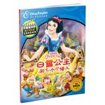 不能错过的迪士尼双语经典电影故事(官方完整版):白雪公主和七个小矮人