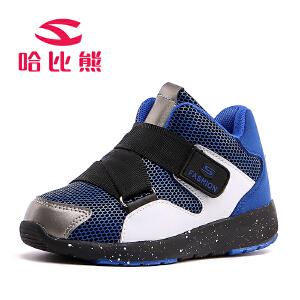 哈比熊童鞋春秋儿童网鞋男童韩版儿童运动鞋透气女童鞋运动鞋