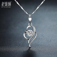 S925银项链女爱心镶钻锁骨链心形吊坠星座项链生日礼物银饰品