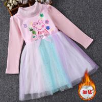 小猪佩奇纯棉公主裙女童装加绒加厚连衣裙2017新款儿童宝宝裙子