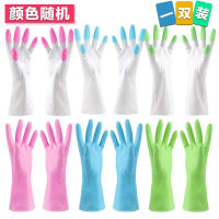 3双装雪尼尔加绒洗碗手套女家务橡胶薄款防水洗衣服长款厚乳胶清洗厨房清洁手套 多选择