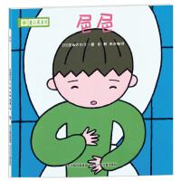 铃木绘本蒲公英系列・巴巴