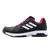 adidas/阿迪达斯 女鞋2018秋季新款运动鞋低帮轻便防滑耐磨跑步鞋BB8081