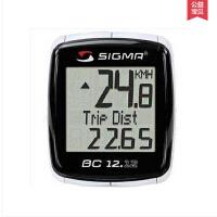 山地车骑行自行车码表 自行车有限码表无线码表