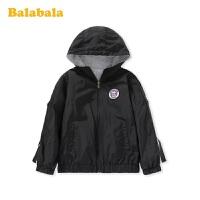 巴拉巴拉童装儿童两面穿外套男童上衣2020新款春装韩版洋气外衣潮